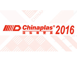 ChinaPlas 2016 in Shanghai